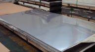 几种沉淀硬化不锈钢的特点