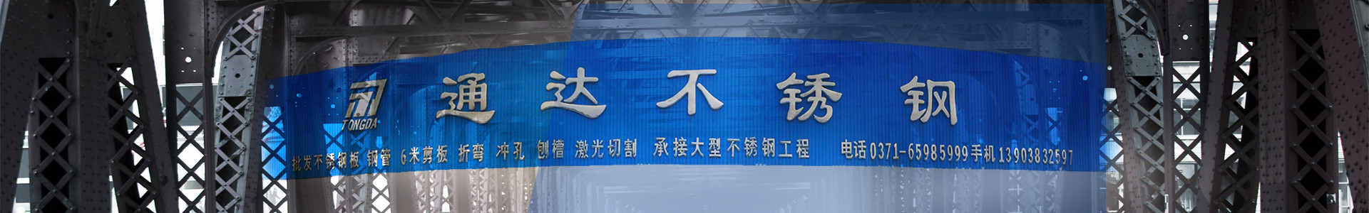 郑州不锈钢管